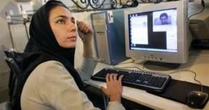Ιράν ίντερνετ