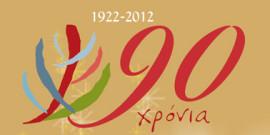 pita2012