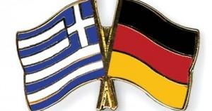 Ελλάδα-Γερμανία