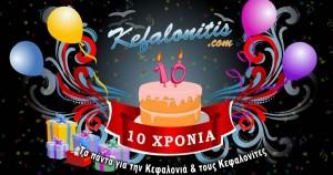 kefalonitis.com