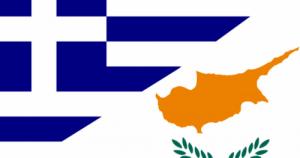 Η βοήθεια της Κύπρου στην Ελλάδα