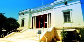 Κοργιαλένειος Βιβλιοθήκη