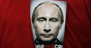 Σχέδιο δολοφονίας του Πούτιν