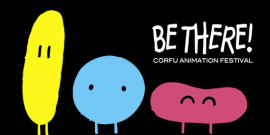 Be there! Corfu Animation Festival από 29 Μαρτίου ως 1 Απριλίου 2012