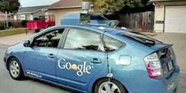 Aυτοκίνητο για τυφλούς
