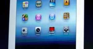 Νέο iPad