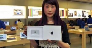 Βραβείο Apple