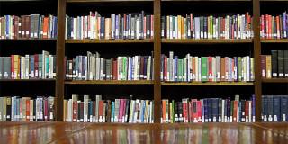 Δανειστική Βιβλιοθήκη