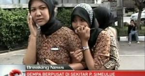 Σεισμός 8,9 βαθμών στην Ινδονησία