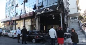 Έκρηξη στα γραφεία Διοικητικής Μεταρρύθμισης