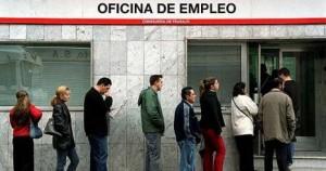 Ισπανία ανεργία