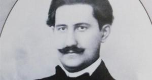 M.Kαλομοίρης