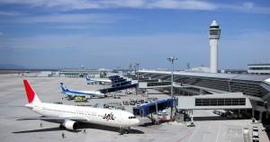Αεροδρόμιο της Αιόβα στις ΗΠΑ