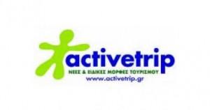 Αctivetrip