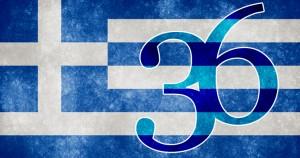 Τα 36 κόμματα