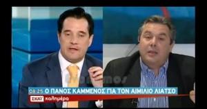 Πάνος Καμμένος και Άδωνις Γεωργιάδης στην τηλεόραση
