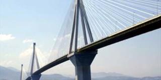 Γέφυρα Ρίο-Αντίριο