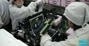 Εργοστάσιο κατασκευής iPad
