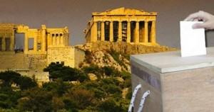 Ελληνικές Εκλογές