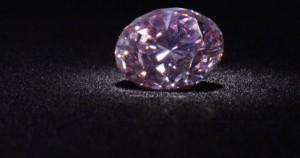 Το Αρειανό Ροζ διαμάντι