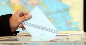 Εκλογές Ιουνίου 2012