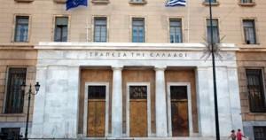 Σε λογαριασμούς που διατηρούν οι τράπεζες στην ΤτΕ θα περάσουν τα 18 δισ. ευρώ