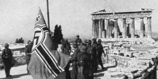 Οι Ναζί στην Ακρόπολη