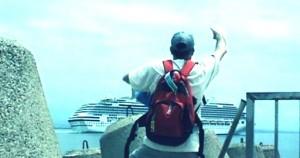 Τουρίστας έχασε το πλοίο