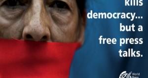Ελευθερία του Τύπου