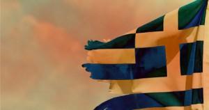Ελληνίκη σημαία
