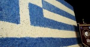 Η μεγαλύτερη άνθινη ελληνική σημαία