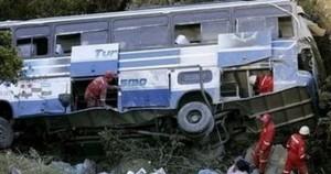Τραγωδία με Λεωφορείο