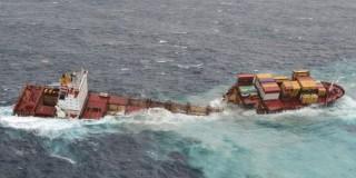 Aνατροπή πλοίου