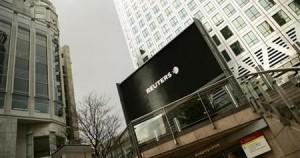 Τα γραφεία του Reuters στο Λονδίνο