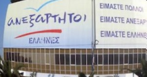 Aνεξάρτητοι Έλληνες