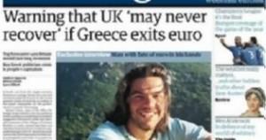 Δημοσίευμα Guardian