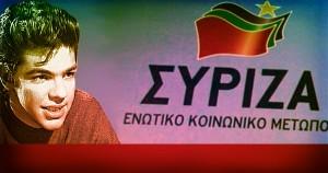 Α.Τσίπρας