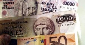 Ευρώ-δραχμές
