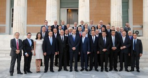 Η Νέα Κυβέρνηση