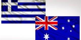 Κλείνει το αυστραλιανό εμπορικό γραφείο στην Αθήνα