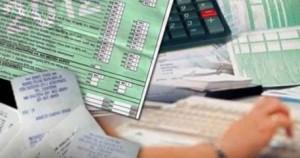Φορολογική δήλωση