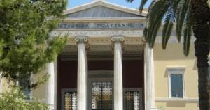 Διάκριση για τα ελληνικά πανεπιστήμια