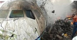 Aεροπορικό δυστύχημα