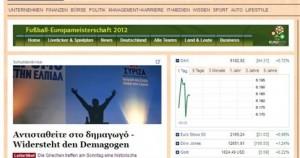 Το πρωτοσέλιδο των γερμανικών Financial Times