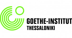 Goethe Institut, Thessaloniki
