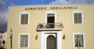 Δημαρχείο Κεφαλλονιάς
