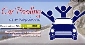 Car-Pooling