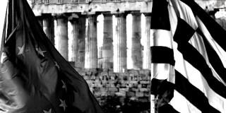 Ελλάδα & Ευρωπαική ένωση