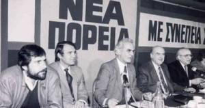 Α.Τσοχατζόπουλος