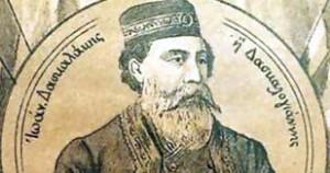 Ιωάννης Δασκαλογιάννης